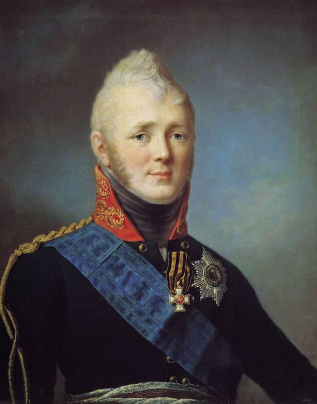 Начало правления Александра I