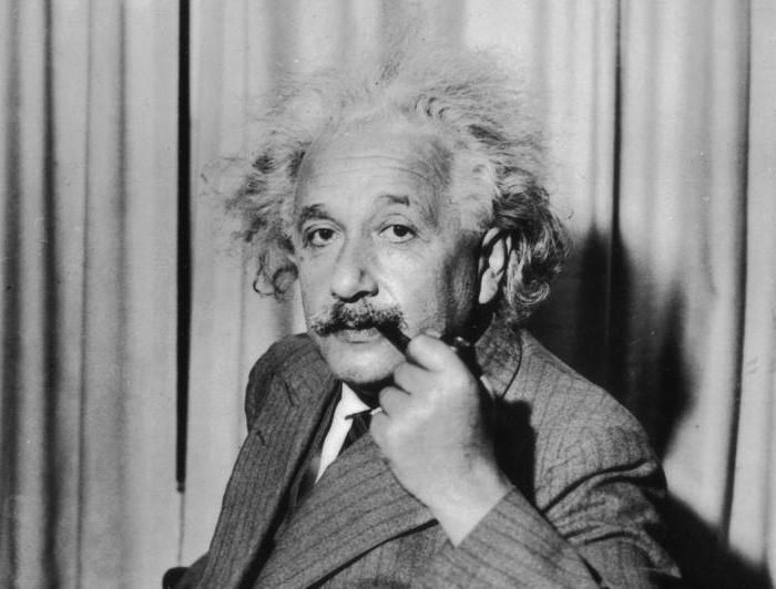 Общая теория относительности Последовательна ли она?
